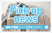 pick up news