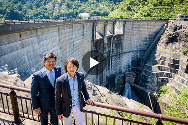 河村隆一さん 訪問!「新潟三面川水系 水力発電所」