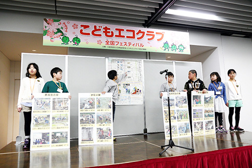 1年に1回、全国のクラブが集まる「全国フェスティバル」で、上田小学校エコクラブのメンバーも活動を報告した