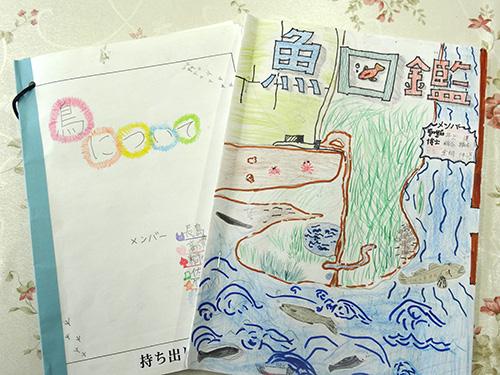 金田小学校の生徒さんの観察結果をまとめた「干潟図鑑」です。