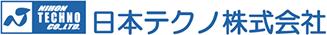エコニュース EcoNews|環境・省エネ・電気に関するWebメディア|日本テクノ